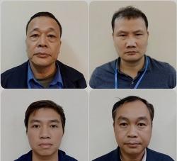 Khởi tố, bắt tạm giam cựu Giám đốc Ban quản lý dự án đường cao tốc Đà Nẵng - Quảng Ngãi