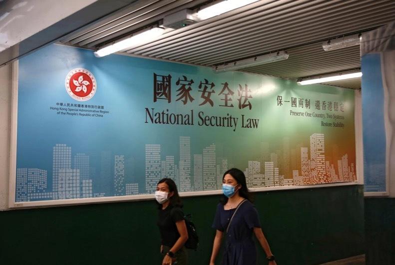 Tin tức thế giới hôm nay (2/7): Mỹ có thể trừng phạt các ngân hàng Trung Quốc vì vấn đề Hong Kong