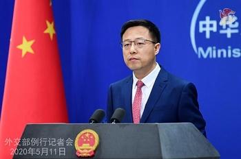 Phản ứng của Bắc Kinh sau khi bị Mỹ áp lệnh trừng phạt 7 công ty máy tính