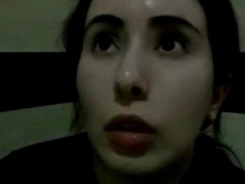 Liên Hợp Quốc: UAE chưa đưa ra bằng chứng Công chúa Dubai Latifa còn sống