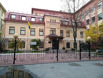 Ukraine đang tìm phương án đưa nhà ngoại giao bị bắt ở Nga về nước
