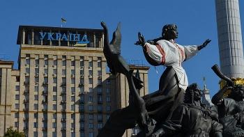 Ukraine yêu cầu Nga rời khỏi Donbass và gửi lời xin lỗi Kiev