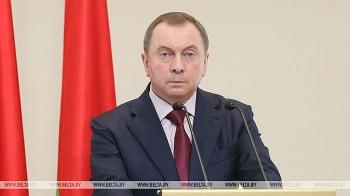 Mặc Belarus 'bất bình' về tối hậu thư, EU vẫn giữ lập trường cứng rắn