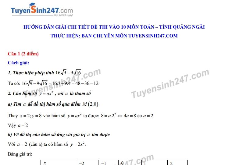 Đáp án đề thi môn Toán tuyển sinh lớp 10 vào THPT tỉnh Quảng Ngãi năm 2020