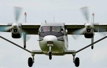 Máy bay mất tích tại Siberia đã được tìm thấy, toàn bộ phi hành đoàn đều sống sót