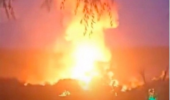 AP công bố đoạn video về vụ nổ bí ẩn ở Triều Tiên