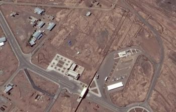 Iran triệt phá 5 ổ nhóm gián điệp theo dõi các dự án hạt nhân