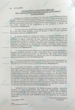 Hé lộ nội dung Bộ Nội vụ Cyprus viết trong hồ sơ Pham Phu Quoc