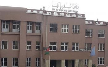 Taliban chỉ định quyền Thống đốc Ngân hàng trung ương Afghanistan