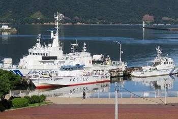 Nhật Bản tìm kiếm tàu hàng chở 43 thủy thủ và 5.800 vật nuôi mất tích trên biển Hoa Đông