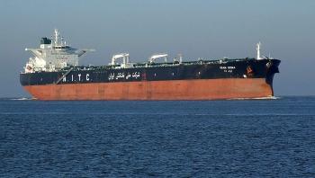 Mỹ đã bán xong toàn bộ 1,1 triệu thùng dầu trên 4 tàu Iran bị bắt giữ, thu về hơn 40 triệu USD