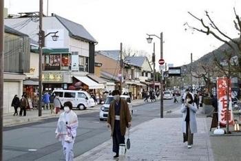 Chính quyền thủ đô Tokyo thiết lập trung tâm tư vấn đa ngôn ngữ trong đó có tiếng Việt