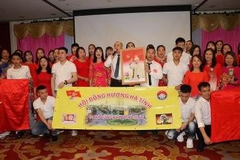 Hội đồng hương Hà Tĩnh tại Macau lần đầu tiên tập hợp con em xa quê sinh hoạt cộng đồng