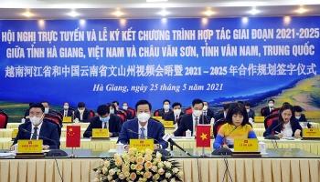 Tỉnh Hà Giang và châu Văn Sơn, tỉnh Vân Nam (Trung Quốc) ký kết chương trình hợp tác giai đoạn 2021- 2025