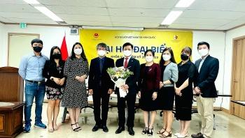 Hội người Việt Nam tại Hàn Quốc thống nhất 4 trọng tâm công tác tại Đại hội Đại biểu lần thứ V