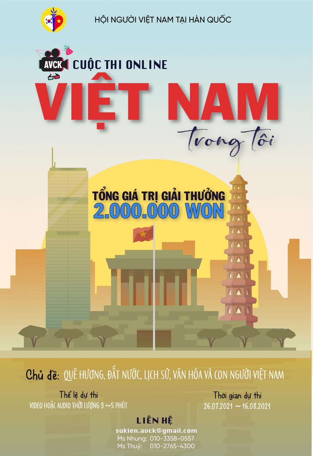 """Hội người Việt Nam tại Hàn Quốc tổ chức cuộc thi """"Việt Nam trong tôi"""""""