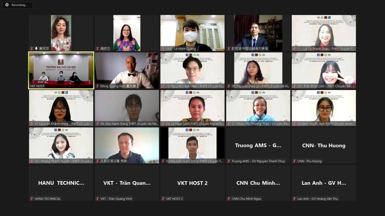 """19 trường Đại học, 6 trường THPT tham gia Cuộc thi Nhịp cầu Hán ngữ """"Cúp Fuming"""""""