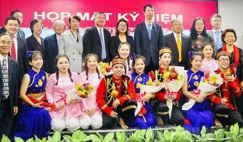 HUFO, Hội Hữu nghị Việt – Trung TP.HCM họp mặt kỷ niệm 71 năm Quốc khánh Trung Quốc