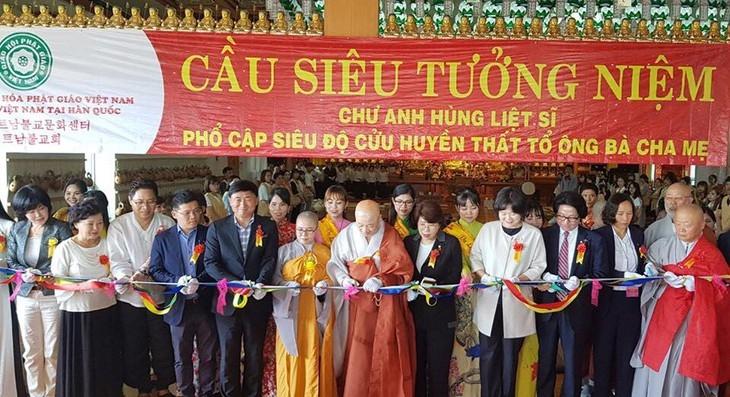 Thúc đẩy sự gắn kết giữa cộng đồng người Việt Nam tại Hàn Quốc với quê hương