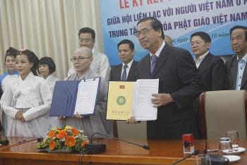 Ký kết thỏa thuận hợp tác giữa ALOV với Trung tâm Văn hóa Phật giáo Việt Nam tại Hàn Quốc