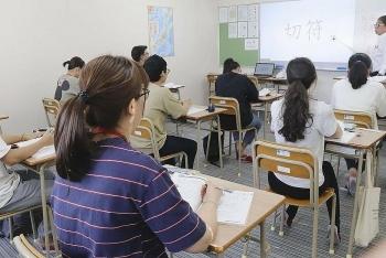 Người dân đảo Fukue (Nhật Bản) ca ngợi du học sinh Việt Nam