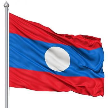 Lãnh đạo Việt Nam đồng gửi Điện mừng kỷ niệm 45 năm Quốc khánh nước CHDCND Lào