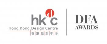 Cuộc thi thiết kế Giải thưởng DFA Design for Asia năm 2021 nhận hồ sơ dự thi từ ngày 15/3/2021