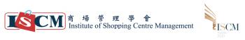 Các trung tâm mua sắm ở Hồng Kông được khuyến khích tham gia Giải thưởng ISCM lần đầu tiên năm 2021