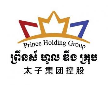 Ông Chen Zhi, Chủ tịch Prince Group trao tặng 3 triệu USD cho Chính phủ Campuchia chống lại COVID-19