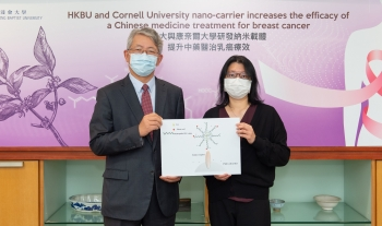 Đại học Baptist Hồng Kông và Đại học Cornell (Mỹ) phát triển chất mới giúp tăng hiệu quả điều trị ung thư vú