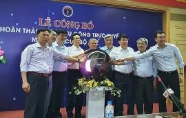 Bộ Y Tế hoàn thành dịch vụ công trực tuyến mức độ 4 trước thời hạn 5 năm