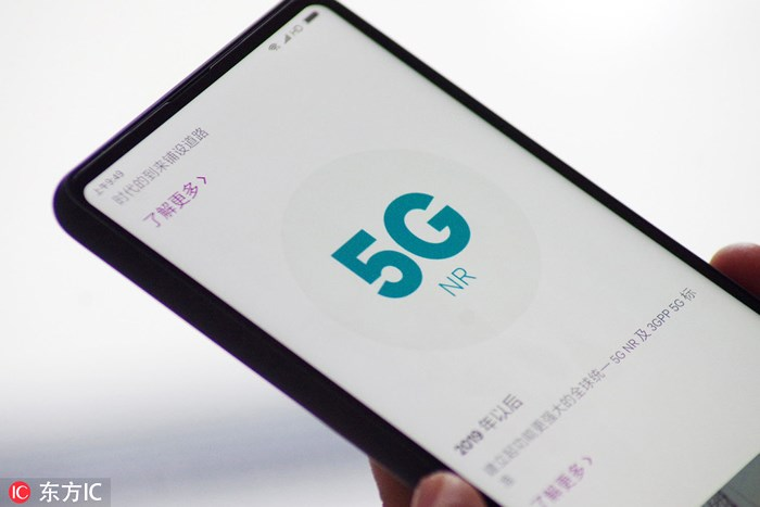he lo thoi diem apple tung ra iphone co tich hop 5g