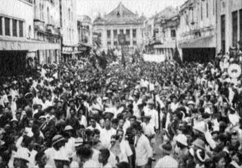 Lễ kỷ niệm 75 năm Quốc dân Đại hội Tân Trào, 75 năm Cách mạng Tháng Tám và Quốc khánh 2-9