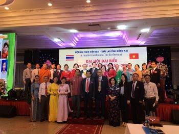 Ông Nguyễn Văn Thắng tiếp tục là Chủ tịch Hội Hữu nghị Việt Nam - Thái Lan tỉnh Đồng Nai nhiệm kỳ 2020 - 2025