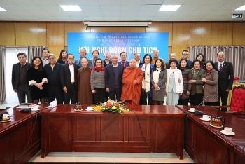 """Hai trọng tâm chính năm 2021 của Ủy ban Hòa bình Việt Nam là  Đại hội lần thứ 22 Hội đồng Hoà bình thế giới và đề án """"Chương trình giáo dục Hòa bình"""""""