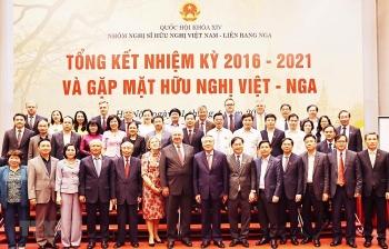 Trao Kỷ niệm chương hữu nghị cho Chủ tịch Nhóm Nghị sỹ hữu nghị Việt - Nga Phan Xuân Dũng
