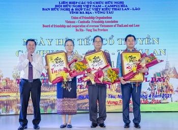 Ngày hội Tết cổ truyền Campuchia, Lào, Thái Lan tại TP Vũng Tàu góp phần thắt chặt tình đoàn kết, hữu nghị