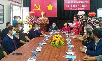 Chi hội Hữu nghị Việt - Lào khu tập thể 79-81 Lý Nam Đế ra mắt phòng truyền thống