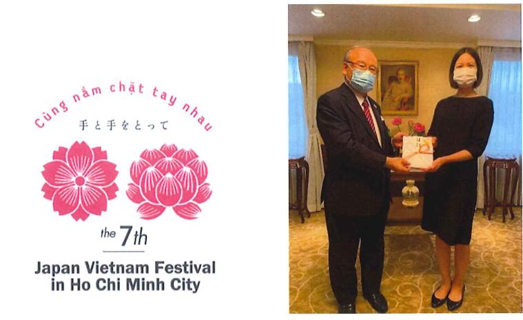 JVF ủng hộ Quỹ vaccine của Việt Nam 3 triệu yên