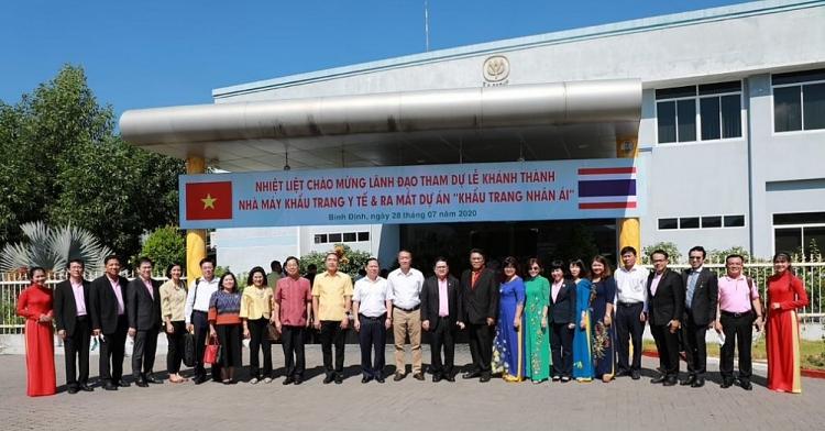 """Lễ khánh thành nhà máy khẩu trang y tế và ra mắt dự án """"Khẩu trang nhân ái""""tai Bình Định"""