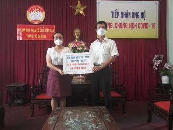 Hội Sinh viên Việt Nam tại Pháp ủng hộ tuyến đầu chống dịch tại Đà Nẵng