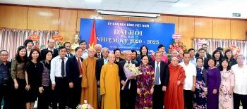 Đại hội Ủy ban Hòa bình Việt Nam nhiệm kỳ 2020 - 2025: Ông Uông Chu Lưu tái đắc cử Chủ tịch