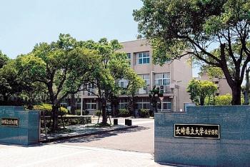 Trường Đại học Nhật Bản dành nhiều ưu đãi cho sinh viên Việt Nam