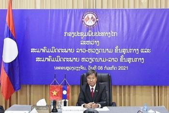 Trung ương Hội hữu nghị Lào - Việt Nam chúc mừng 76 năm Quốc khánh Việt Nam