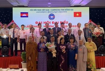 Ông Trần Thanh Hùng tái đắc cử Chủ tịch Hội hữu nghị Việt Nam - Campuchia tỉnh Đồng Nai