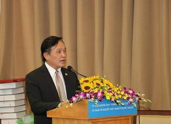 Ủy ban về người Việt Nam ở nước ngoài TP. HCM chúc mừng cộng đồng doanh nhân kiều bào
