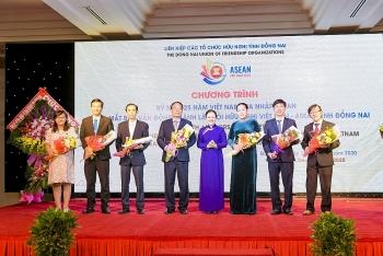 Ra mắt Ban vận động thành lập Hội Hữu nghị Việt Nam – ASEAN tỉnh Đồng Nai