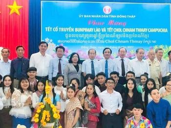 Lưu học sinh Lào, Campuchia tại Đồng Tháp vui đón Tết cổ truyền 2021