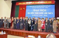 Bà Trương Thị Mai tái đắc cử Chủ tịch Hội Hữu nghị Việt Nam - Cuba nhiệm kỳ 2020 – 2025