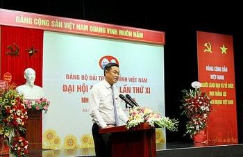 Chân dung ông Lê Ngọc Quang - tân Tổng Giám đốc Đài Truyền hình Việt Nam